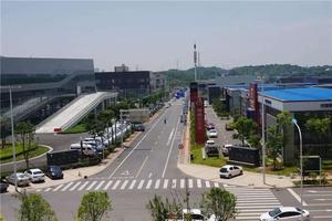 长沙县循环经济示范市实施方案