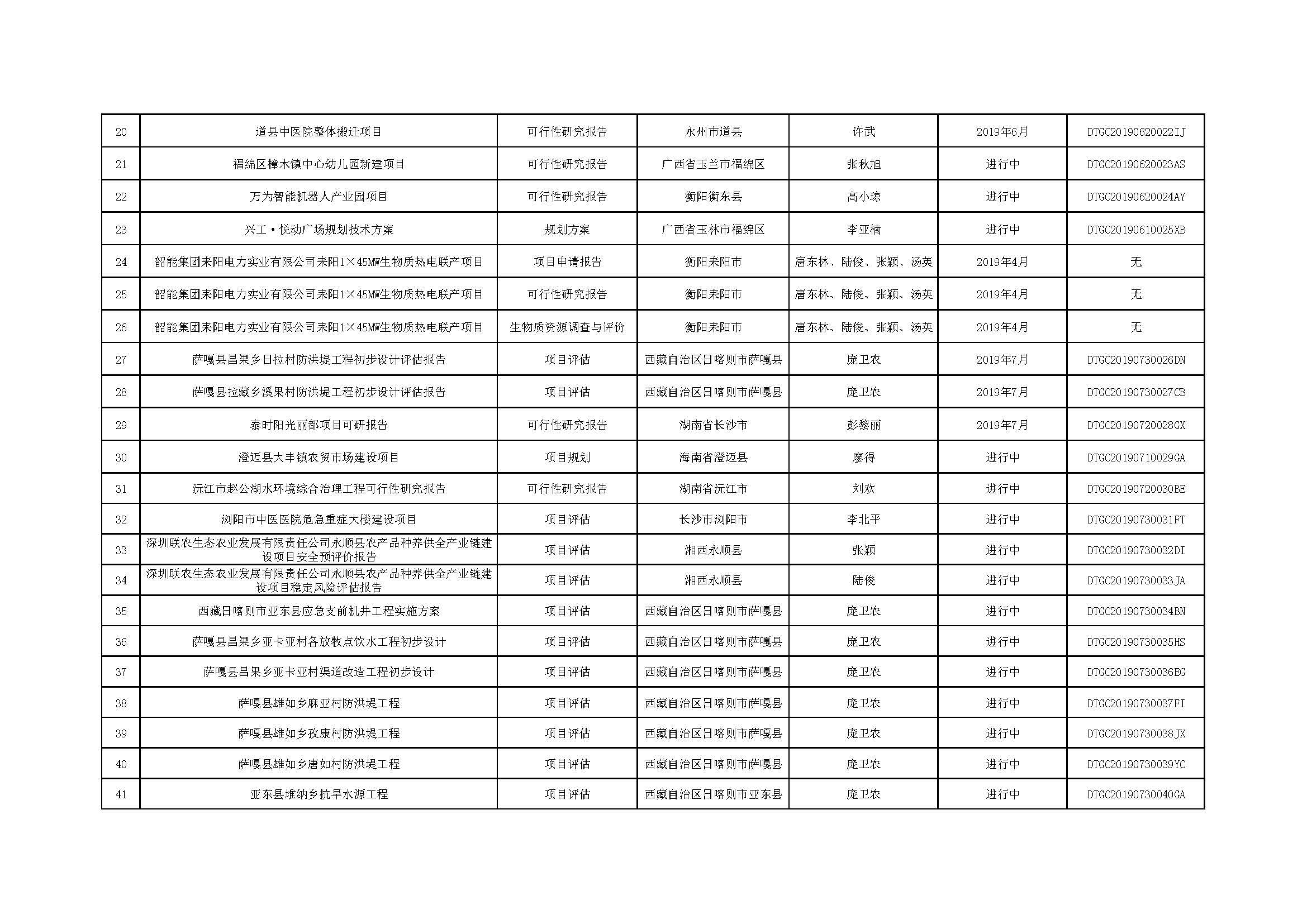 网站(1)_页面_02.jpg