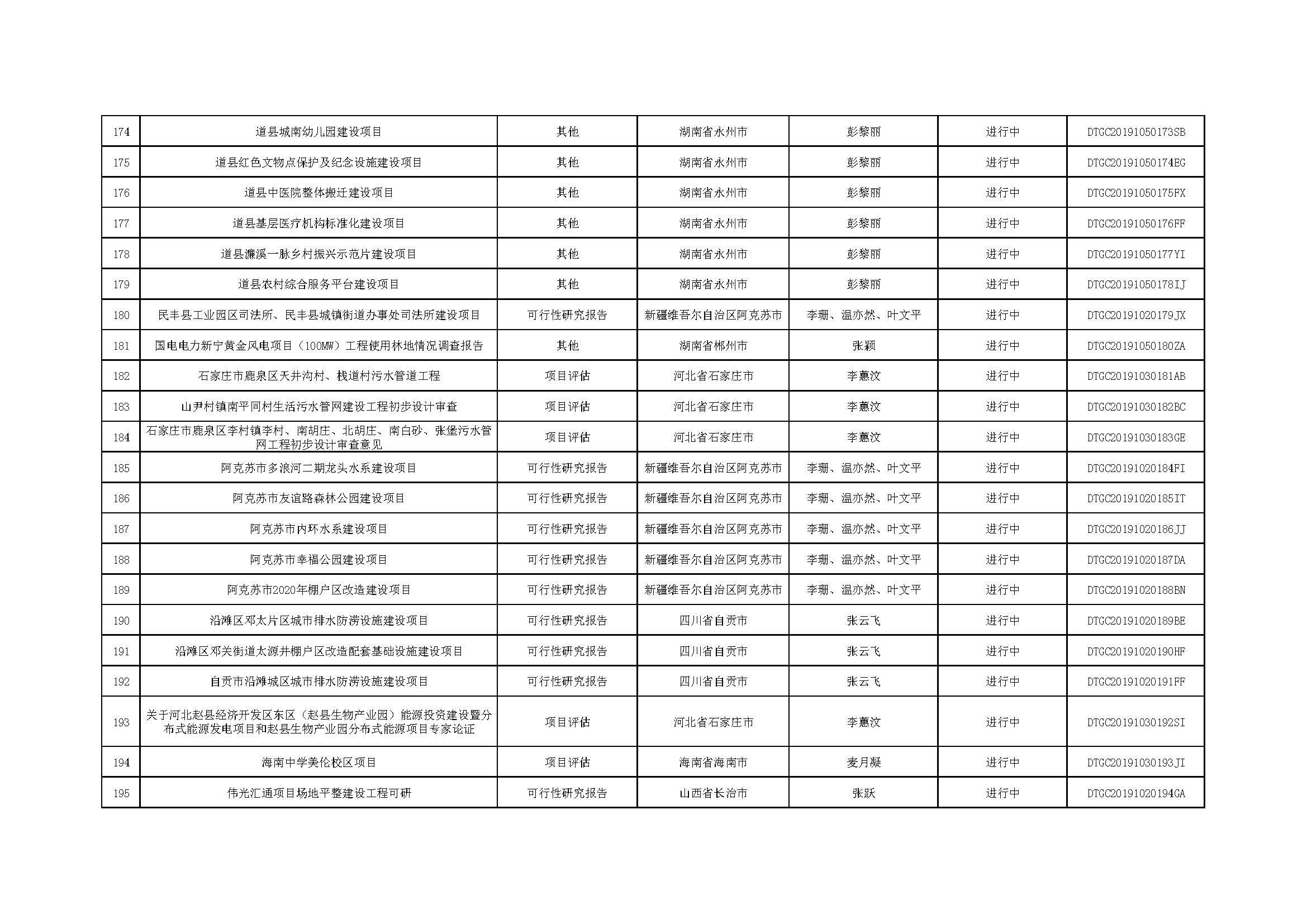 网站(1)_页面_09.jpg